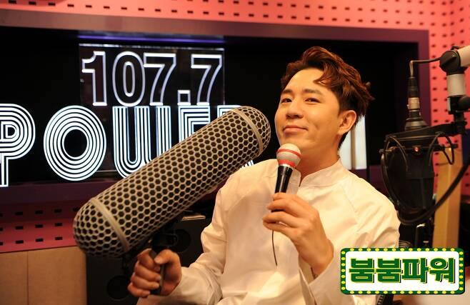 붐/SBS라디오 파워FM '붐붐파워' 제공 © 뉴스1