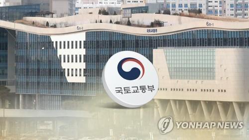 국토교통부(CG) [연합뉴스TV 제공]