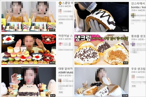 유튜브에서 인기를 끌고 있는 'K-디저트' 뚱카롱, 뚱와플 먹방 /사진=유튜브 검색화면 캡처