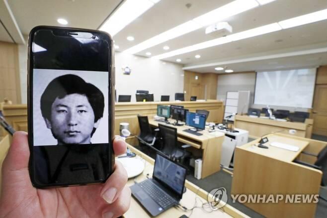 이춘재가 증언할 법정 [연합뉴스 자료사진]