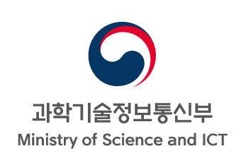 [DB] 과학기술정보통신부 로고