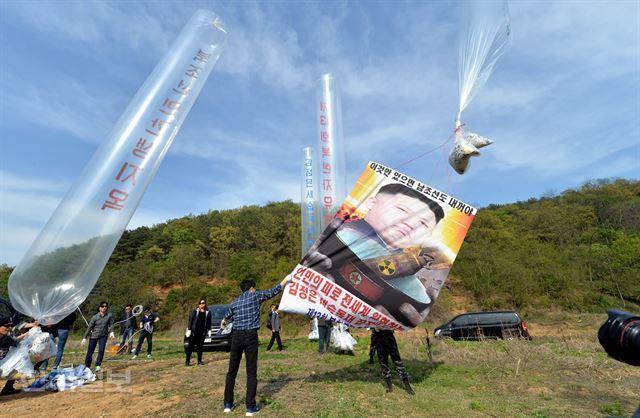 2016년 4월 탈북단체들의 대북전단 살포 행사. 한국일보 자료 사진