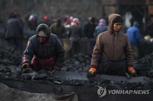 중국 석탄광산 노동자들 [AFP=연합뉴스 자료사진]