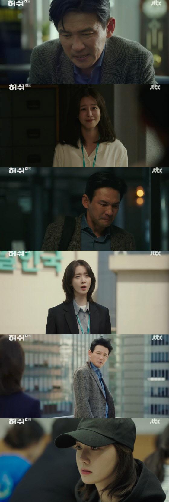 (사진=JTBC '허쉬' 방송화면)