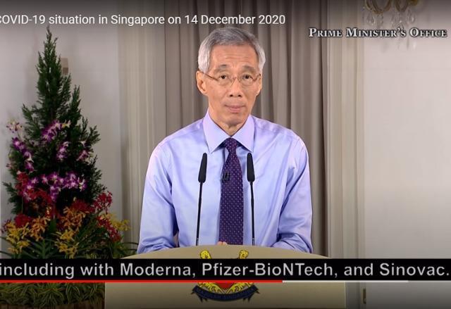 리셴룽 싱가포르 총리가 14일 코로나19 백신 확보 과정을 설명하는 담화를 하고 있다. 담화 캡처