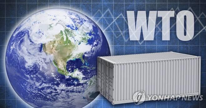 WTO, 세계 무역 (PG) [정연주 제작] 일러스트
