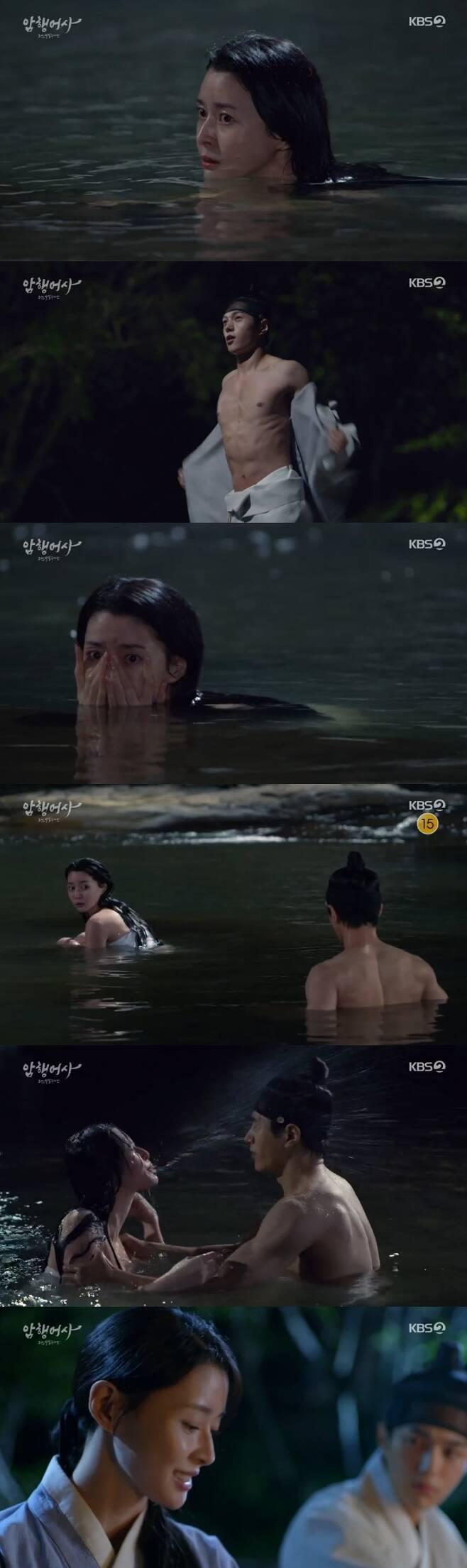 KBS 2TV '암행어사' 캡처 © 뉴스1