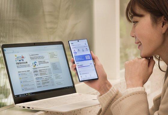 내년 1월부터 통신 3사의 PASS앱으로 국세청 홈택스에 접속할 수 있게 됐다. [통신사 제공]