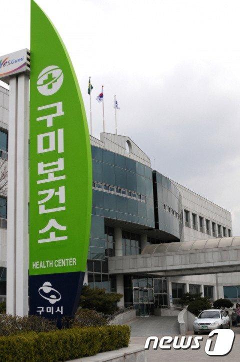 경북 구미시 소재 송정교회에서 23일 오후까지 30여명의 신규 확진자가 발생했다. /사진=뉴스1