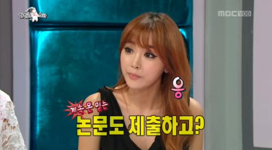 가수 홍진영이 지난 2013년 방송된 '라디오스타'에서 석·박사 학위에 대해 이야기하고 있다. / 사진=MBC 방송화면 캡처
