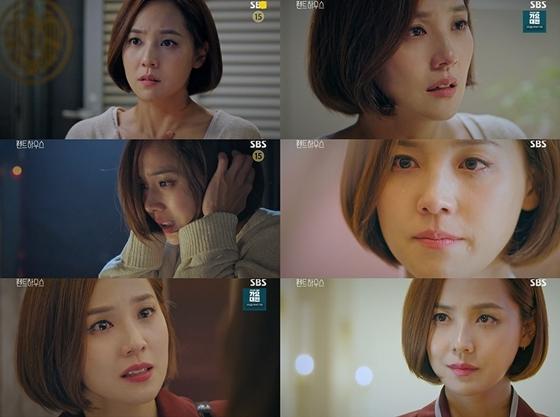 /사진=SBS 월화드라마 '펜트하우스' 17회 방송 화면 캡처