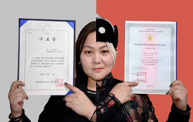 2007년, 남편을 따라 몽골에서 한국으로 이주한 마잉바야르(38)씨. 고국에서 대학을 졸업한 후 호텔 매니저로 일하던 그는 한국에 와서 자격증을 6개나 취득했지만 어디에서도 '정규직'으로 일할 수 없었다. 한국에서 취득한 '이중언어강사 전문 양성 과정' 수료증을 든 마잉바야르(왼쪽)씨와 몽골에서 받은 대학 졸업장을 든 마잉바야르씨의 모습을 절반씩 붙여 하나의 사진을 만들었다.