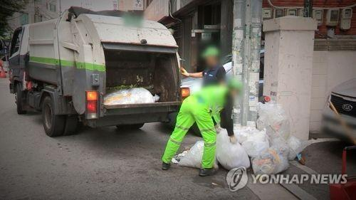 환경미화원 [연합뉴스TV 제공]