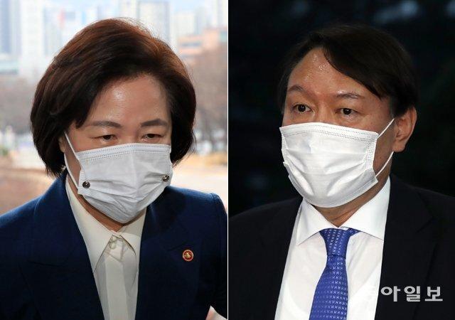 추미애 법무부 장관, 윤석열 검찰총장. 동아일보DB