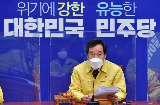 이낙연 더불어민주당 대표가 23일 국회서 열린 최고위원회의에 참석, 모두발언을 하고 있다. 오종택 기자