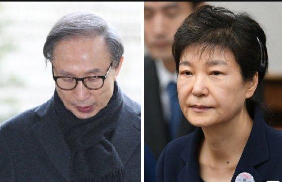 이명박(왼쪽)·박근혜 전 대통령