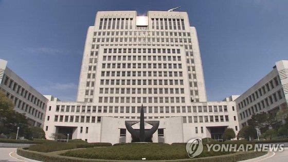 대법원 전경. 연합뉴스