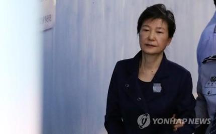 박근혜 전 대통령 [이미지출처=연합뉴스]