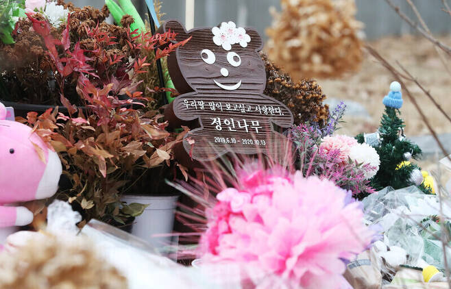 A memorial in Yangpyeong County, Gyeonggi Province, for a 16-month-old toddler who died from abuse. (Yonhap News)