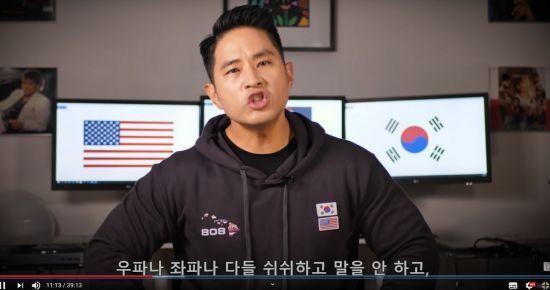 병역기피 논란을 일으킨 스티브 유 씨가, 자신의 유튜브 채널을 통해 울분을 토하고 있다. 사진=스티브 유 유튜브 채널 영상 캡쳐
