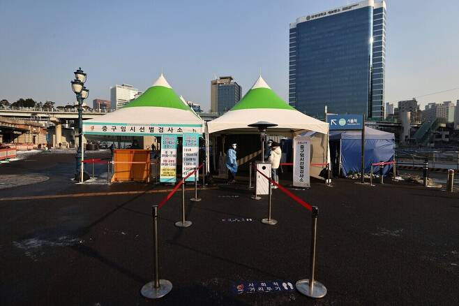 A temporary screening center in front of Seoul Station has a relatively relaxed day on Jan. 12. (Yonhap News)