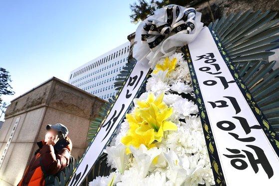 6일 오전 서울남부지방법원 앞에 양부모의 학대로 숨진 16개월 영아 정인이를 추모하며 시민들이 보낸 근조화환이 놓여 있다. [뉴스1]