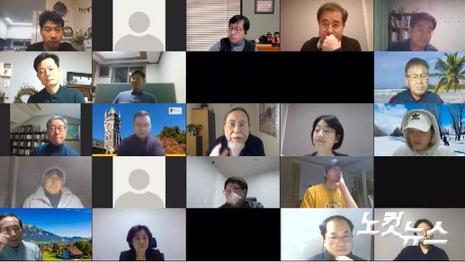 지난 9일 온라인 화상회의 플랫폼을 통해 열린 '평신도의 상상력 기독시민 월례모임'.