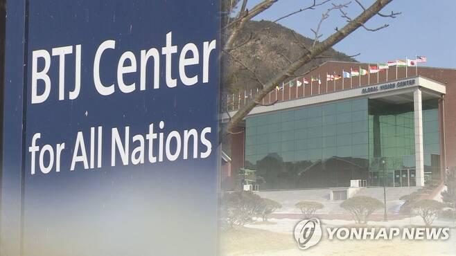 BTJ 열방센터 (CG) [연합뉴스 TV 제공. 재판매 및 DB금지]
