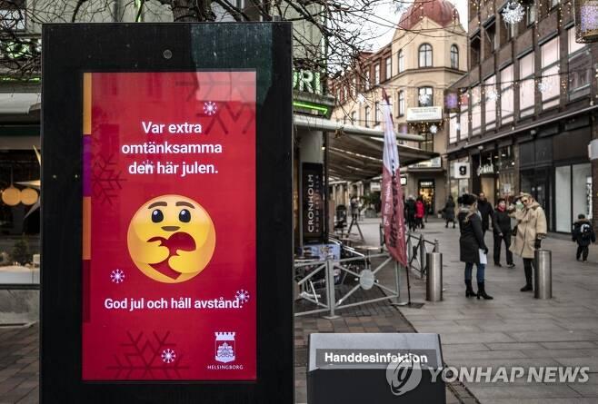 지난달 스웨덴 한 지역의 거리 [Johan Nilsson / TT via AP=연합뉴스 자료사진. 재판매 및 DB 금지]