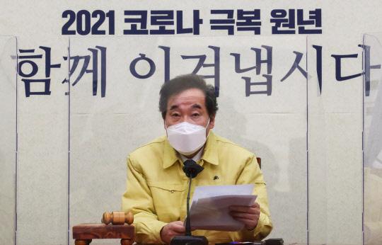 이낙연 민주당 대표가 13일 국회에서 열린 최고위원회의에서 발언하고 있다.  연합뉴스
