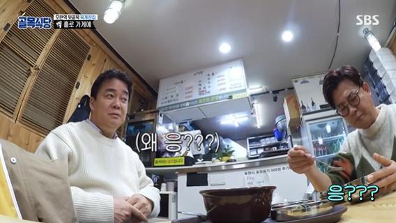 백종원 김성주(왼쪽부터 차례로)가 SBS '백종원의 골목식당'에서 육개장집을 방문했다. 방송 캡처