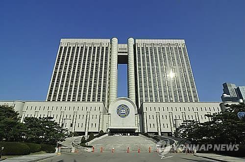 서울 서초구 중앙지법 청사. 연합뉴스
