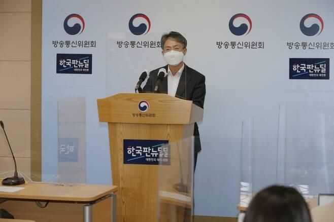 배중섭 방통위 방송기반국장. /사진=방송통신위원회
