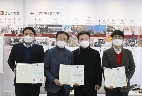 이진우 팀장(좌측부터), 김환식 대표, 정현태 총장, 이종덕 팀장.[경일대 제공]