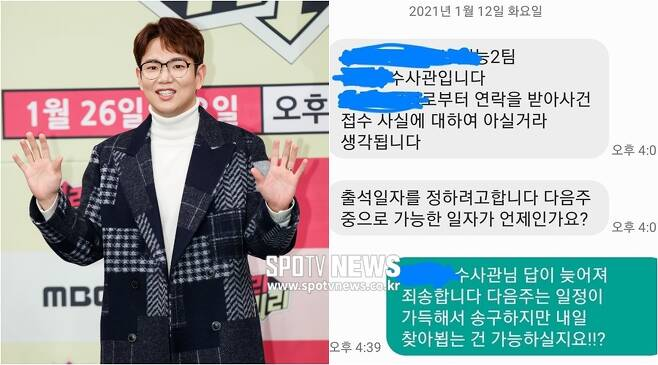 ▲ 장성규. ⓒ곽혜미 기자, 장성규 인스타그램