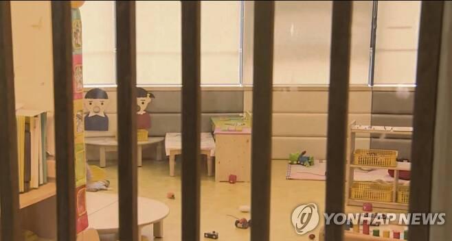 어린이집 [연합뉴스TV 제공]