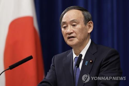 (도쿄 AP=연합뉴스) 스가 요시히데(菅義偉) 일본 총리가 7일 오후 일본 총리관저에서 신종 코로나바이러스 감염증(코로나19) 긴급사태를 선언하는 기자회견을 하고 있다.