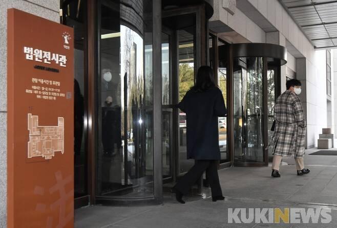 ▲14일 대법원에서 박근혜 전 대통령 국정농단 사건에 대한 재상고심 선고가 열렸다. 박태현 기자