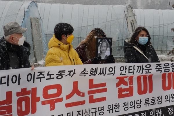 류호정 의원, 이자스민 전 의원 등 정의당 관계자들이 12일 캄보디아 이주노동자가 일하던 비닐하우스 앞에서 속헹씨의 죽음을 애도하고 있다. 김판 기자