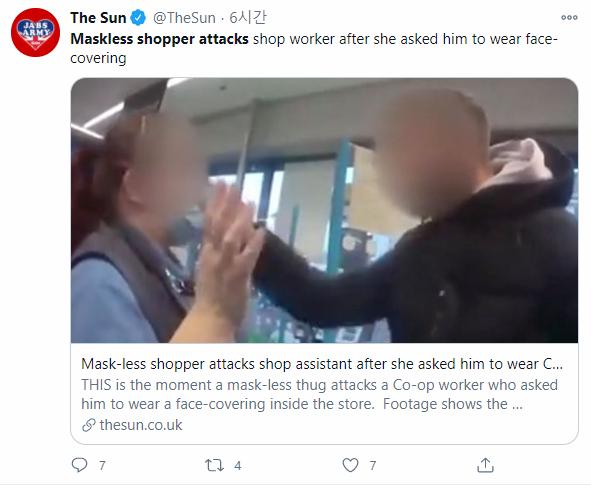 직원이 '노마스크' 제지를 하자 남성이 직원의 마스크를 잡아내리며 화를 내고 있다. 트위터 캡처.