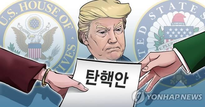 미국 하원, 트럼프 탄핵안 상원에 이관 (PG) [장현경 제작] 일러스트