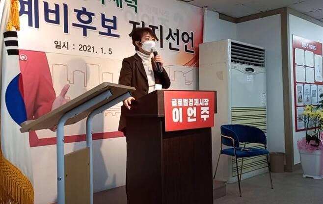 1월 5일 선거 캠프서 연설하는 이언주 예비후보 [유튜브 캡처·재판매 및 DB 금지]