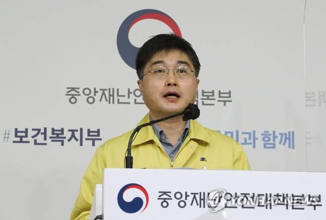 코로나19 브리핑하는 윤태호 반장 [연합뉴스 자료 사진]