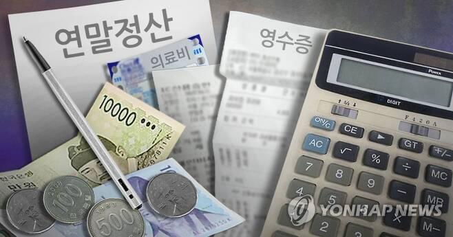 연말정산(PG) [제작 조혜인] 합성사진