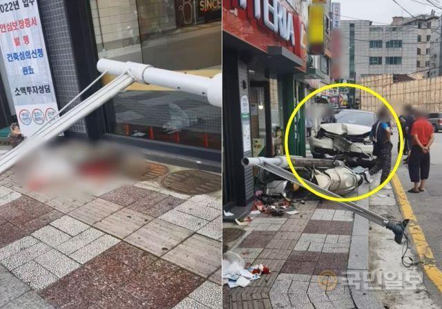 노란색 동그라미가 김씨의 차량이다. 경찰 조사 결과 충돌 당시 그는 브레이크 조차 밟지 않은 것으로 드러났다. 이씨 제공