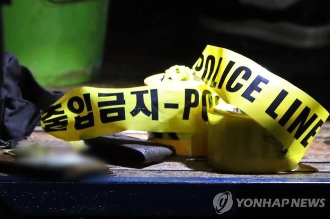 폴리스라인 [연합뉴스 자료사진]