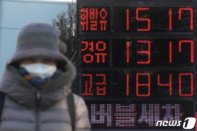 서울 시내 한 주유소. 2021.1.10/뉴스1 © News1 황기선 기자