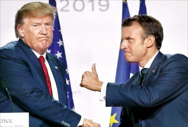 2019년 여름 프랑스 비아리츠에서 열린 G7 정상회담 당시 도널드 트럼프 미국 대통령(왼쪽)과 에마뉘엘 마크롱 프랑스 대통령. 사진=AP