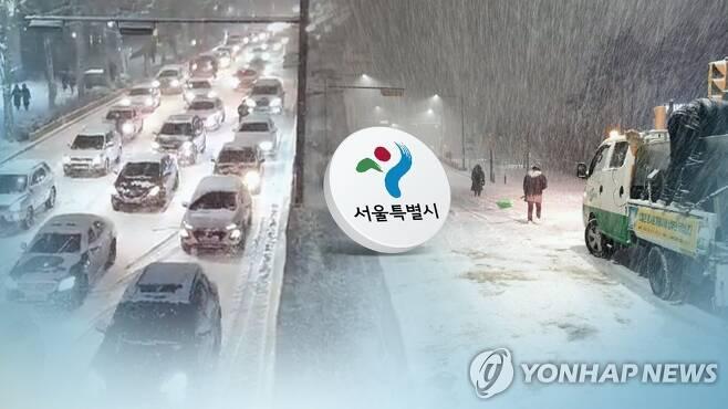 서울시, 제설 (CG) [연합뉴스TV 제공]
