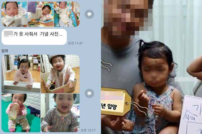 - 숨진 생후 16개월 입양아동 위탁가정이 공개한 입양 전 정인이의 모습(왼쪽). 오른쪽은 EBS 방송 출연 당시의 모습. EBS 방송 화면 캡처.